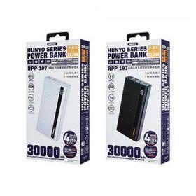Pin dự phòng 30000mah Remax RPP-197 giá sỉ