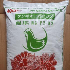Phân Hữu Cơ VN GENKI ORAGANIC (Phân Gà Hữu Cơ Nhật Bản Dạng Viên Nén ) bao 15kg giá sỉ